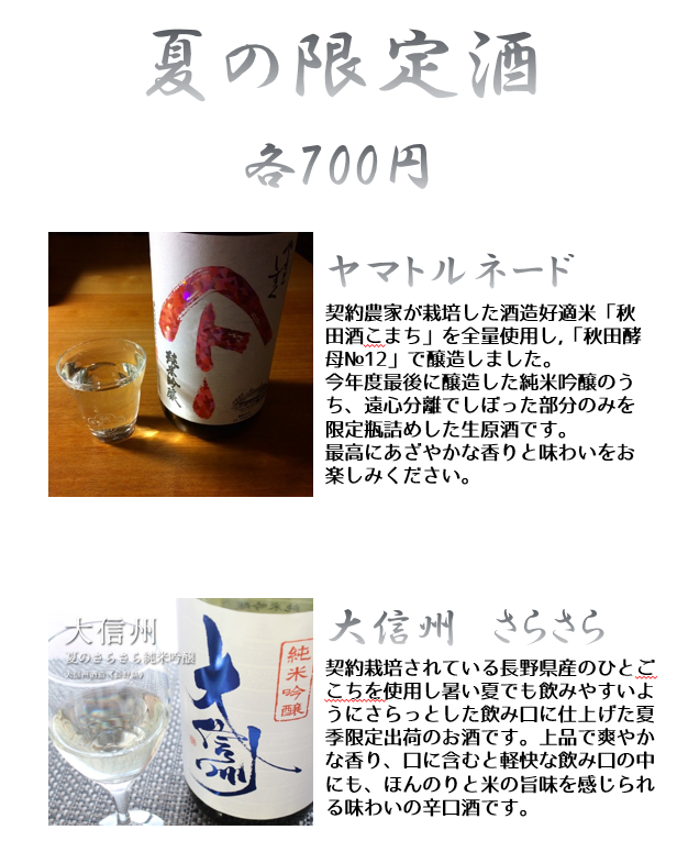 20150523150329.png