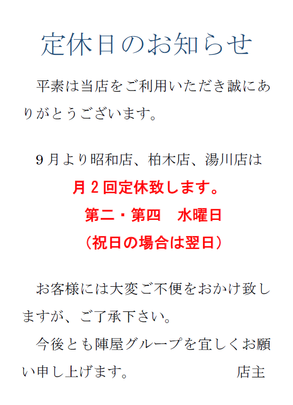 20150904155813.png