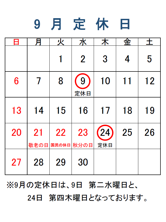 20150904155828.png