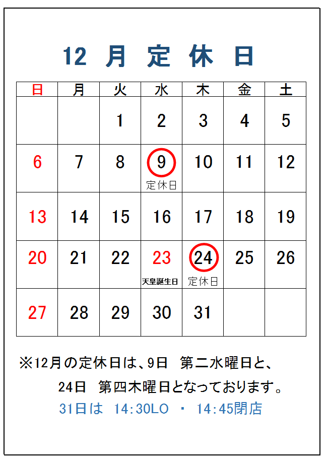 20151204162321.png